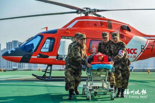 """福建总医院首次联合地方直升机进行医疗实飞实战演练  """"空中120""""将常驻"""
