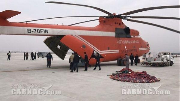 披星戴月踏征程!B-70FW机组元宵节后首战告捷