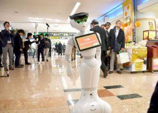 自动行走机器人在宫崎机场开展实证实验