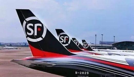 顺丰机场今年启动建设 3年后大飞机正式起飞