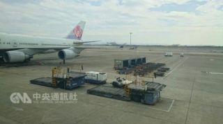 桃园飞吉隆坡班机蒙皮刮损 300名旅客受影响