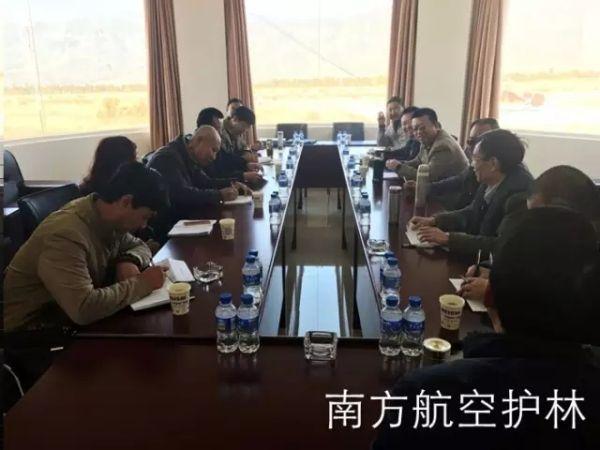 丽江白沙直升机场建设项目通过质监竣工验收