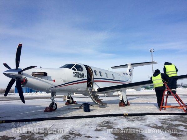 新疆管理局开展通航维修系统放行人员资质检查
