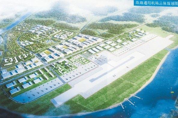 """规划""""一核四区"""" 珠海通用机场明年初投入使用"""