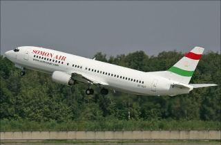 塔吉克-乌兹别克25年来首个定期航班取消