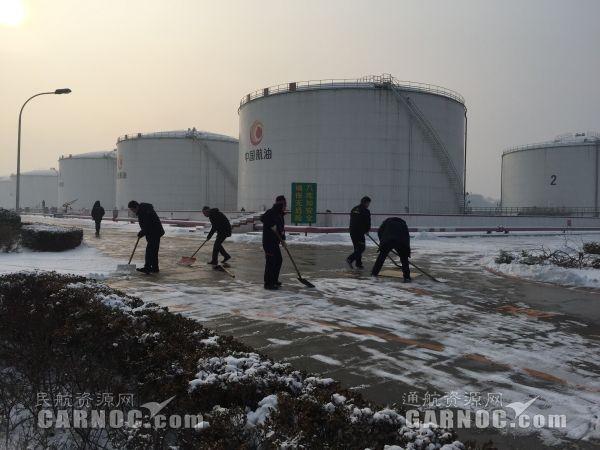 本网讯 通讯员陈小雯报道:下了一天的一夜的雪在清晨时刻停止了飘落,第二油库变为了白茫茫的一片雪原,或许你认为那是美景,或许你认为那是意境,但在我们第二油库的航油人眼里,那就是命令,就是保障供油工作拉响的警笛。 早晨,还没有到上班时间,库区的各个主要道路上已经是人影卓卓,他们的后背上清楚的中国航油四个字在灯光的反射下闪闪发光。一把铁锹、一把扫把,手握的是全库员工的出行安全线,清扫的是安全生产作业中潜在的风险隐患,保障的是大家、小家的安心安全。北京安全运行管理部副总敖建军也在一早就抵达第二油库,与全员一起进行