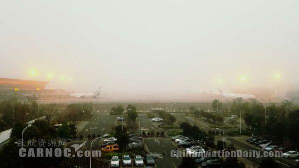 昆明机场全力保障大雾天气航班运行