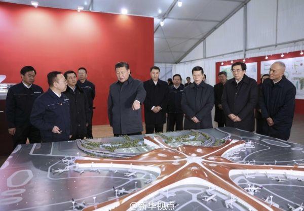 习近平考察建设中的北京新机场