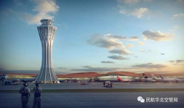 北京新机场西塔台4月开工 将成世界最大空港