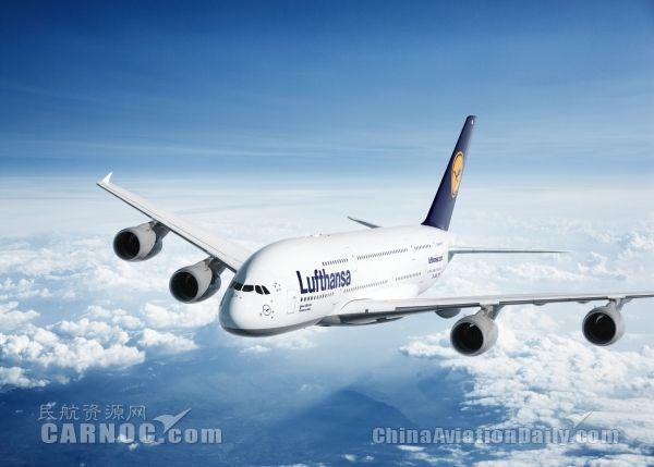 汉莎航空集团将在这个夏天执飞308 个目的地