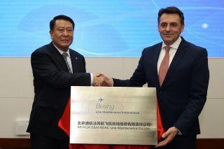 北京通航法荷航飞机航线维修公司今日揭牌