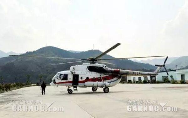M-171直升机助阵 广西田林基地春航任务开飞