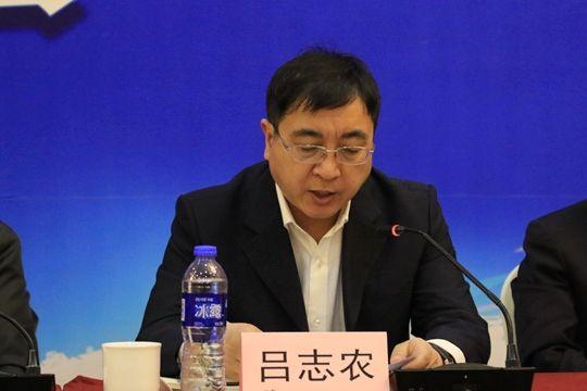 民航河北安全监督管理局局长吕志农讲话。