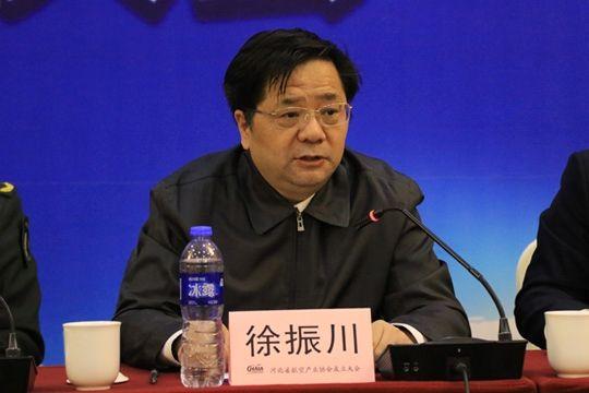 河北省国防科技工业局局长徐振川讲话。