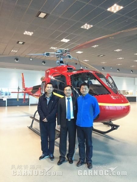 中国首架H125综显直升机交付湖北同诚通航
