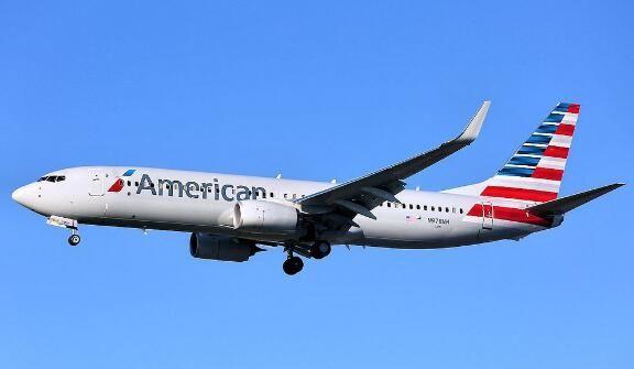 美航客机遭遇严重颠簸后备降 2名乘客不适送医