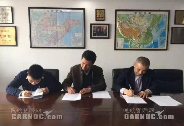 南京艾维国际飞行学院(南京)有限公司李海院长及毕业学员,在青岛签订