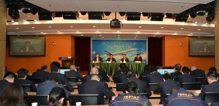 邮航召开安全运营20周年纪念大会