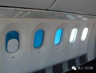 """787""""魔窗""""的秘密:改变透光度的电控变色舷窗"""