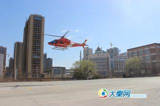 男子开车外出突昏迷 陕西医疗直升机空中救援
