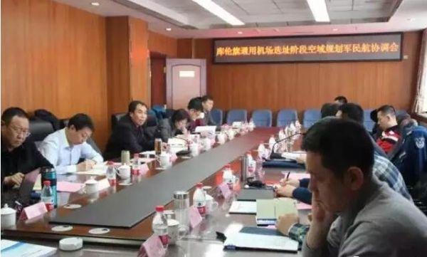 华北局参加库伦旗通用机场项目立项报告评估会