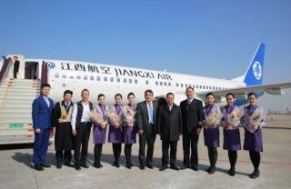 全国人大江西代表团首次乘江西航空赴京参会