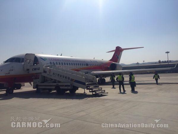 国产ARJ21飞机首次试飞海拔2184米机场