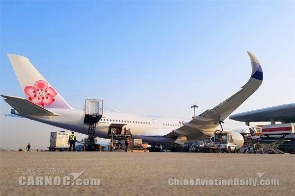 深圳机场首迎空客A350