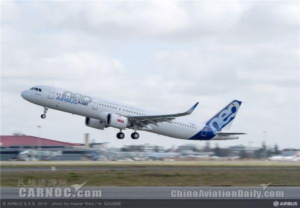 安装CFM LEAP-1A发动机的A321neo获型号认证