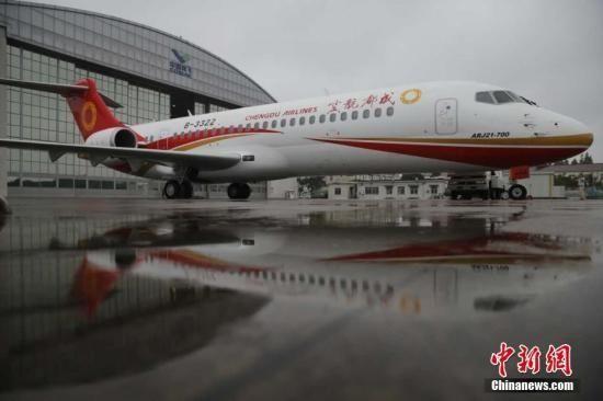 委员谈国产客机:ARJ21出勤率高 C919准备首飞