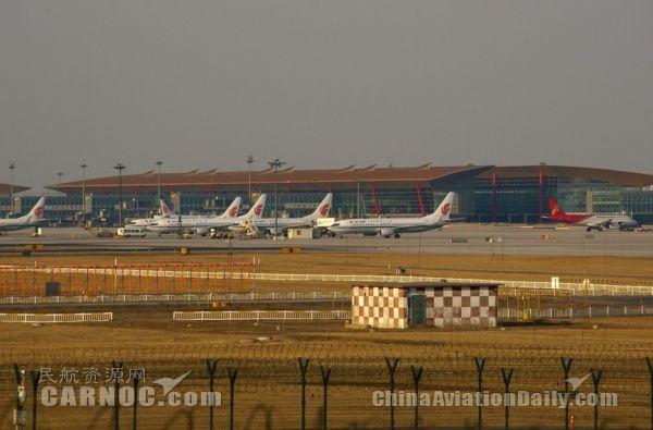 全球机场服务质量PK:北京、海口并列亚太第三