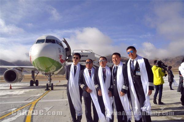首都航空北京—西宁—玉树验证试飞圆满成功