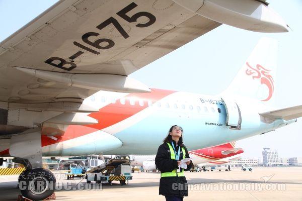 巾帼不让须眉 与A320一起茁壮成长
