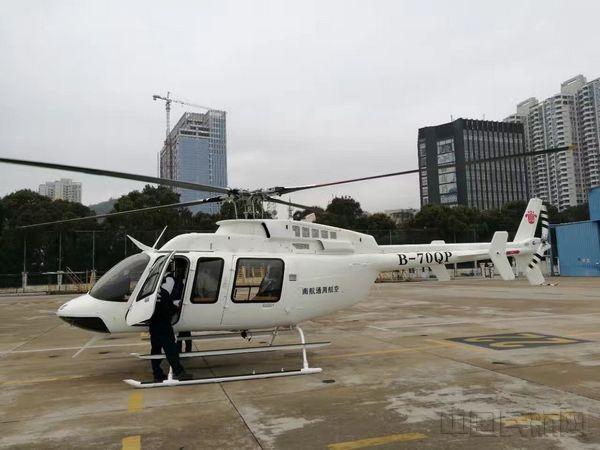 南航通航首次成功组装贝尔407直升机