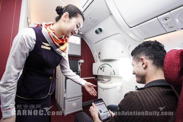 海南航空成为国内首家实现机上在线支付航司