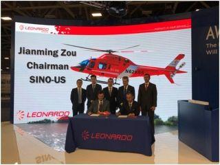 中美洲际将成莱奥纳多直升机在华唯一经销商