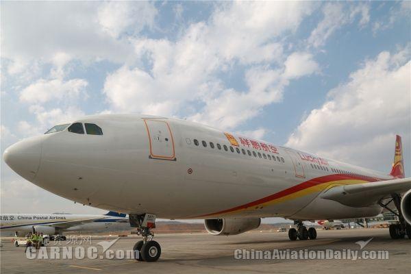 祥鹏航空引进首架空客A330 今夏将执飞莫斯科