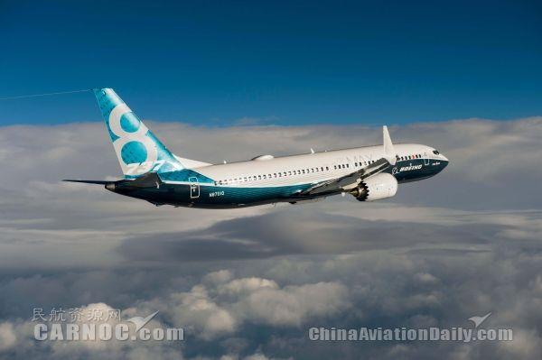 以CFM LEAP-1B为动力的737MAX8获适航证