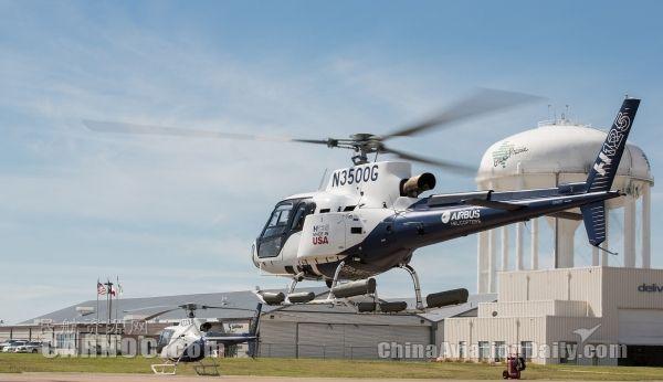 空客直升机H125、H130及H135使用成本降低