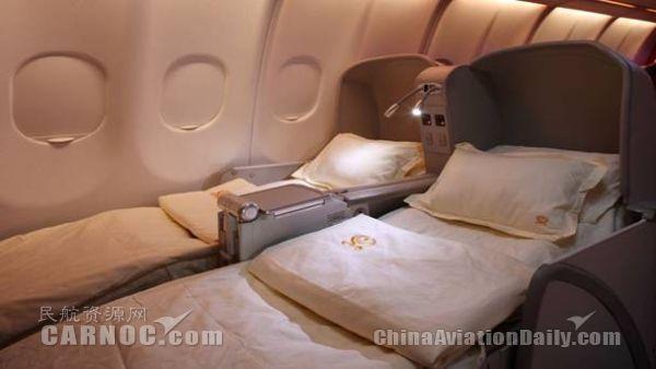 海南航空推出深圳=奥克兰航线公务舱