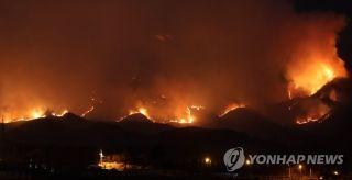 韩国江原道江陵市玉溪面一带发生森林火灾。