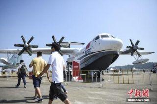 中国研制大型水陆两栖AG600 今年将实现首飞