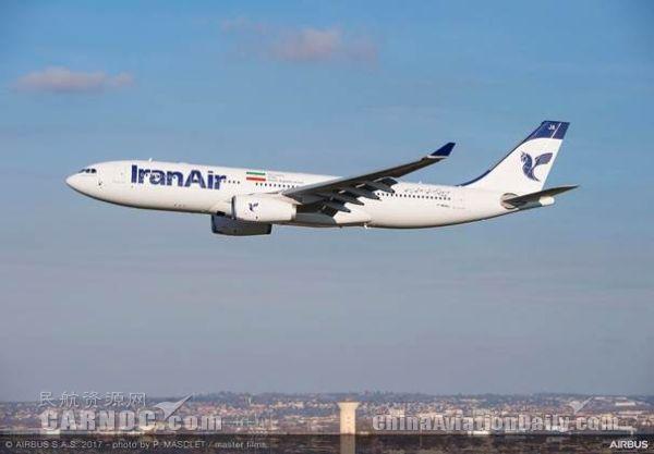 伊朗航空接收其首架空客A330-200飞机