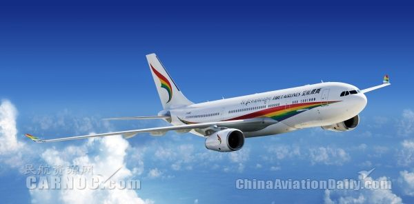 西藏航空新开两条航线 为夏秋航季添姿彩