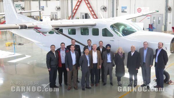 FAA代表团访问石家庄中航赛斯纳飞机有限公司