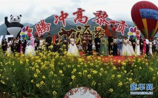 热气球集体婚礼现场。 (摄影:陈海宁)