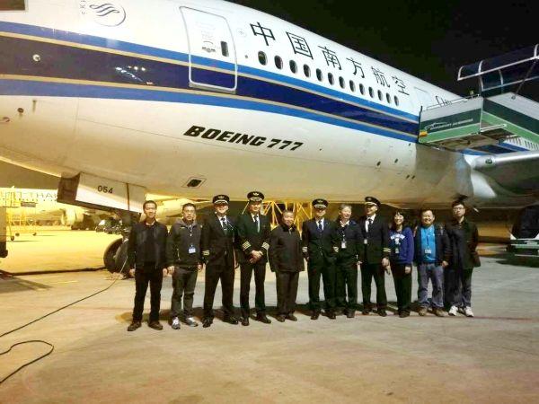 再见!B-2054飞机