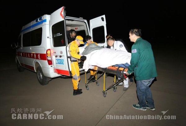 石家庄机场完成外籍游客医疗救援保障任务