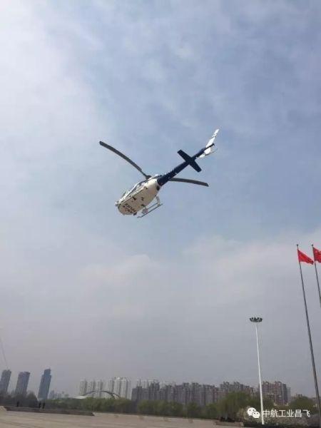 洛阳市公安局警用航空队AC311直升机成功首飞