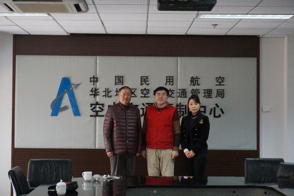 CAM邓军主席拜访民航空管局交通管制中心